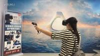 国美万盛店HTC/VR体验区