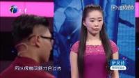 爱情保卫战 涂磊爆金句:我感觉我就像个女人