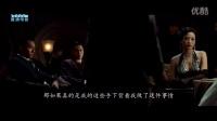 孙红雷再演黑道老大,为了女演员火拼,狠毒狡诈不讲理的演技来了