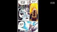 斗破苍穹漫画视频(2)