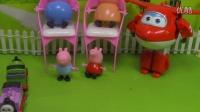 小猪佩奇的假期第2期:去沙滩★粉红猪小妹 《1》
