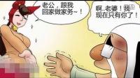 邪恶动漫漫画:老千皈依