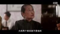 经典香港电影《跛豪》,讲述一代大佬的一生_标清