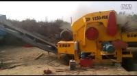高效1250木片机,树根枝皮墩粉破碎机,模板,板皮,淄博金陵机械18605332935