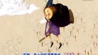 洪恩幼儿绘本故事-19-坏脾气的女巫-国语流畅