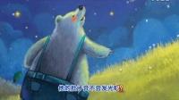 洪恩幼儿绘本故事-21-假如你捡到一个月亮-国语流畅