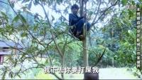 许华升影视工作室系列 2016爆笑《探亲囧路》 (26)