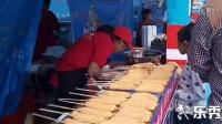 唐山远洋城国际美食节