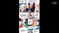斗破苍穹漫画视频(13)