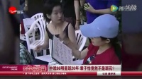 章子怡大学时代竟然不是校花!袁泉曾胖到生无可恋乱吃药.mp4