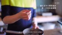 抹茶红豆蛋糕卷和抹茶鸡尾酒07