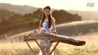 这是什么歌曲,用古筝演绎的太好听了
