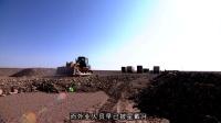 百年梦想 铸路北疆(中交三公局总承包公司京新高速临白段)