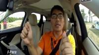 深度试驾捷豹f-pace高性能跑车型suv新车评网汽车资讯