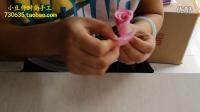 手揉纸纸艺玫瑰教程