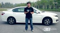 【中文國語】38號車評:侃車《買車到底該買高配還是低配?》[1080P HD]