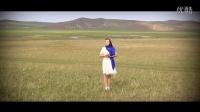 【泉宽数码影音工作室】蒙古族女歌手-哈斯塔娜MV