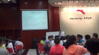 韩永春老师在安踏公司培训《项目管理》