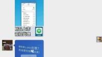 头圈榜 官方 广告介绍 顶旺软件开发微信mw96888