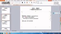 教过四六级学员组织英语长句:家庭作文,完成汉译英