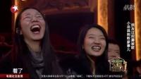 宋小宝小品大全搞笑最新【败家子】2016欢乐喜剧人《笑傲江湖第3季》
