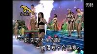熊占伟上传《3》十二大美女王彩桦爱拼才会赢_高清
