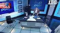 埃及2官员电视台直播节目中大打出手,现场扔鞋砸椅子