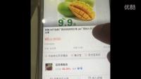 微信快速买淘宝特价商品+找人代付的方法
