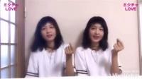 日本神曲《PPAP》里的双胞胎姐妹市野莉佳&市野莉子完整版