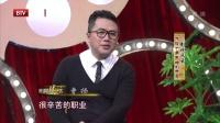 《影视风云》开播十周年特别节目 十月相聚北京 161005