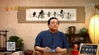 梁宏达:为什么K歌金曲《北京一夜》写得不对?