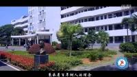 """""""华彩六十,青春正好"""" 浏阳市第六中学教育基金会成立暨纪念建校60周年!2016-10-2"""