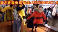 第37期:大品牌女士长款羽绒服大毛领毛领发价都要80以上,现在都配毛领+羽绒服50元一件!北京哪的服装尾货批发市场好广州石井镇服装尾货市场怎么样?在广州哪里有服