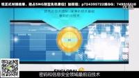SNGLOBAL网络策略国际推出的互联网金融投资理财
