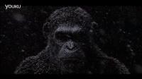 《猩球崛起3》先导预告_高清