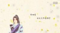 【剑网3七周年原创】杏林无花【易言-双笙】_原创音乐视频