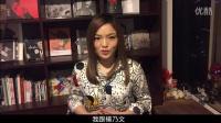 白金会领衔主辦爱绽放 徐佳莹x杨乃文澳门同台飙歌