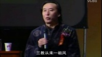 学习型中国-世纪成功论坛06(更多视频分享请关注淘宝店铺:8090轻生活馆)