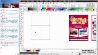 平面设计教程 cdr教程 电器宣传单设计 CorelDRAW X6海报设计图 cdr软件