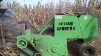 圣鸿SH165型玉米秸秆粉碎回收打捆机视频