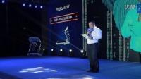 亿健携手阿里发布首款阿里智能跑步机精灵ELF