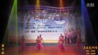 2016年上饶市第五届广场舞比赛—夏威夷风情(万年县)