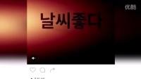 EXO吴世勋因一条微博被网友炮轰,你怎么看?
