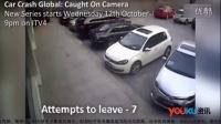 """司机开""""碰碰车""""连续倒车21次出停车场 好心疼这辆车"""