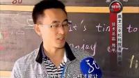 20161004黑龙江新闻联播云创咖啡