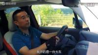 毒舌汽车——Jeep自由侠 倍受争议