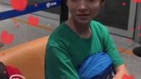 王俊凯的女朋友tfboys我受不了这小眼神,源源,你受得了吗?_标清
