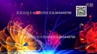 742花儿为什么这样红 新疆维族 少儿舞蹈 led大型晚会演出 背景视频 高清版 - 副本_(new)