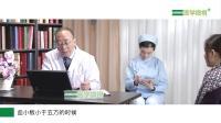 做气管镜前为什么检查血常规很重要?