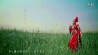 【MV】火火的姑娘 官方版-赵真 东方红艳 -MV在线观看-高清MVMTV歌曲歌词下载-音悦台